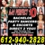 AAA Dancers Bachelor & Bachelorette Party Strippers MN