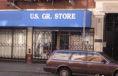US Smoke Shop - San Francisco, CA