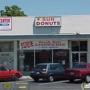 Sun Donuts & Louisiana Fried Chicken
