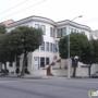 Consulate General Of Portugal - San Francisco, CA