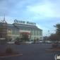 P.F. Chang's China Bistro - San Antonio, TX