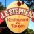 Jp Stephens