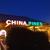 China Pines Restaurant