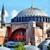 Precise Tours Turkey