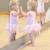 Metroplex Academy of Dance