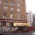 Renoir Hotel - CLOSED