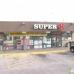 Super K C Store