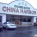 China Harbor II
