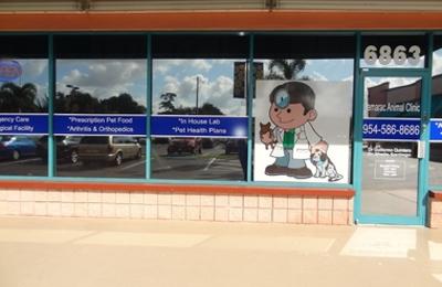 Animal Medical Center - Lauderhill, FL