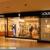 Louis Vuitton Houston Galleria