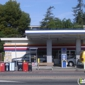 ARCO - Redwood City, CA