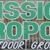 Mission Hydroponics