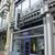 Aveda Institute Washington DC