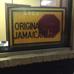 The Original Jamaican Restaurant