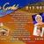 Tahitian Gold Salon & Spa