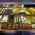 Auddino's Italian Bakery