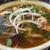 Coriander Vietnamese Restaurant