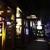 Undertow Restaurant