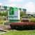 Holiday Inn ST LOUIS SW - ROUTE 66