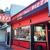 Little Joe's Pizzeria