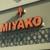 Miyako