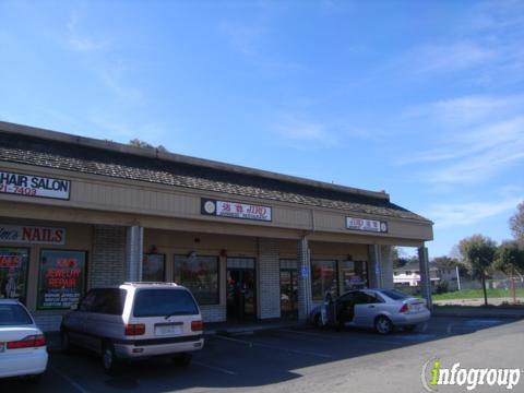 Jiro Japanese Restaurant, Union City CA