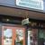 Wildernest Outdoor Store