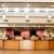 Arizona Central Credit Union - W Chandler Blvd, Chandler