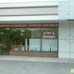 Odenton Veterinary Hospital