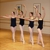 Northern Westchester School of Dance