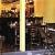 Aroma Kitchen & Wine Bar