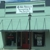 McNeely Accounting and Tax Service