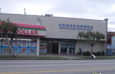 Suntech - Los Angeles, CA