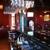 Jason's Bar