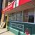 Kirshon Paint Warehouse