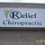 Relief Chiropractic and Wellness Center