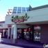 Jo's Hallmark Shop