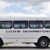 A Luxury Transportation