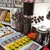 Coco Le Vu Candy Shop & Party Room