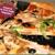 Mary's Pizza, Inc.