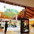 Louis Joliet Mall