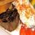 Peerless Steak House