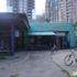 Skate Escape Bike Shop