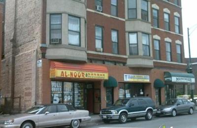 Bocadillos - Chicago, IL