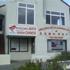 Xing Xing Art Studio