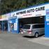 Hayward Auto Care