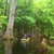 The Paddling Center at Shingle Creek