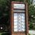 Chiropractic Center Of Norcross