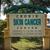 Cronin Skin Cancer Center