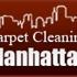 Carpet Cleaning Manhattan